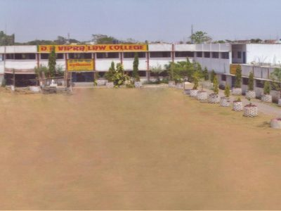 DP VIPRA LAW COLLEGE